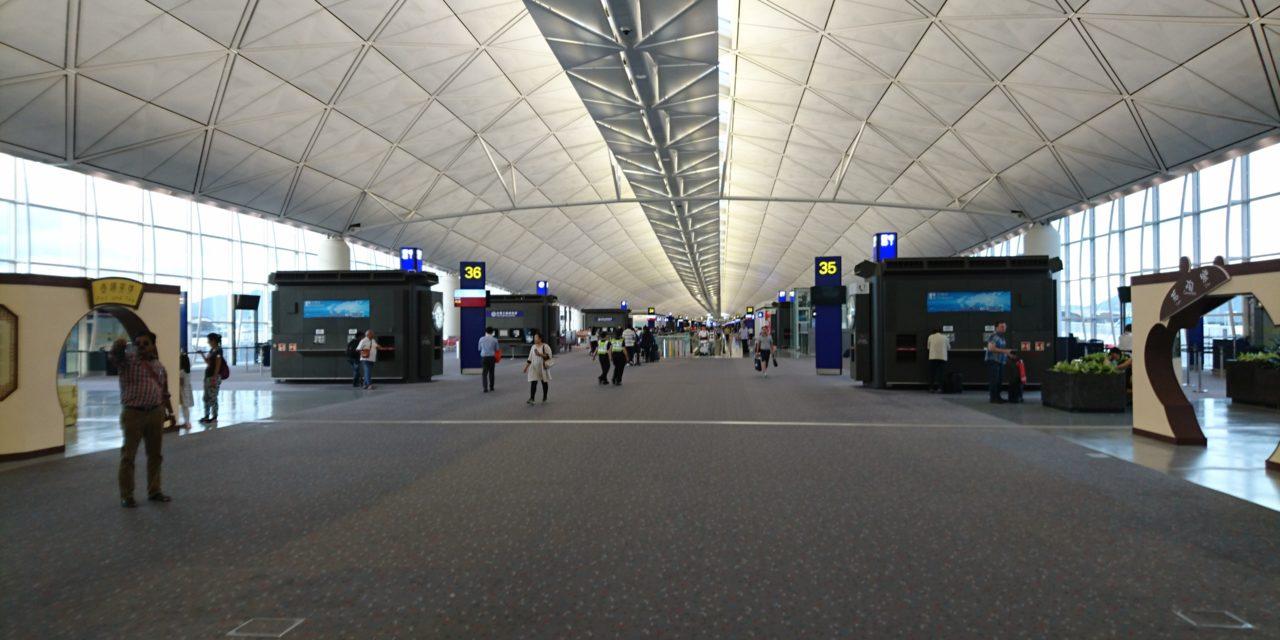 Are You An Air New Zealand Customer Flying Through Hong Kong Re Spoilt